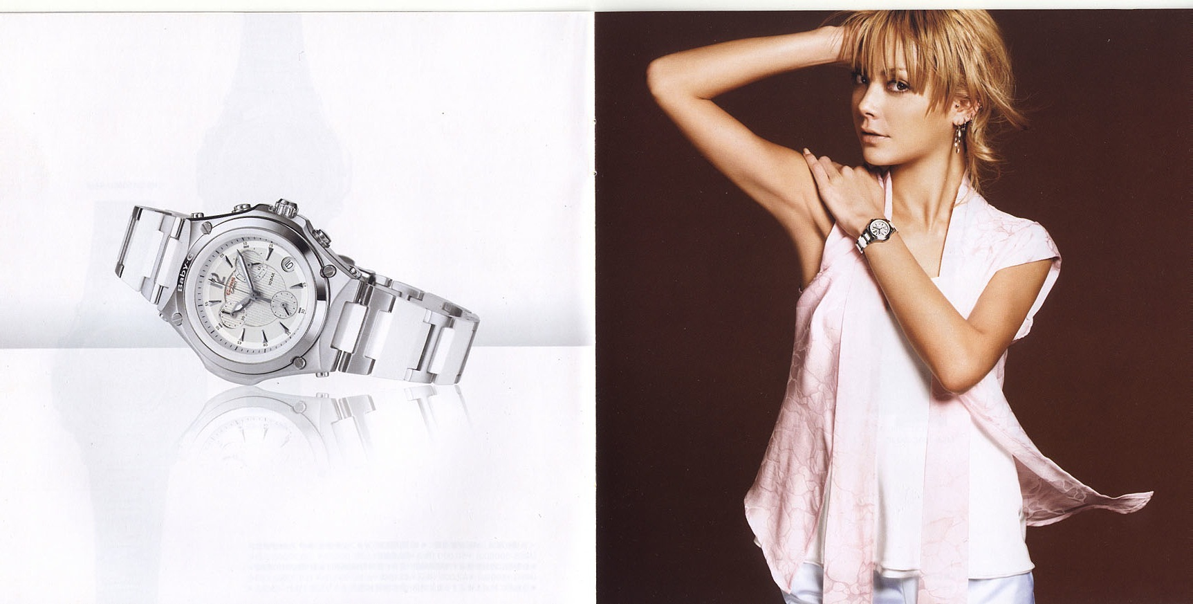 Baby-G-Casio-watches-2009-Catalog-Page-6.jpg