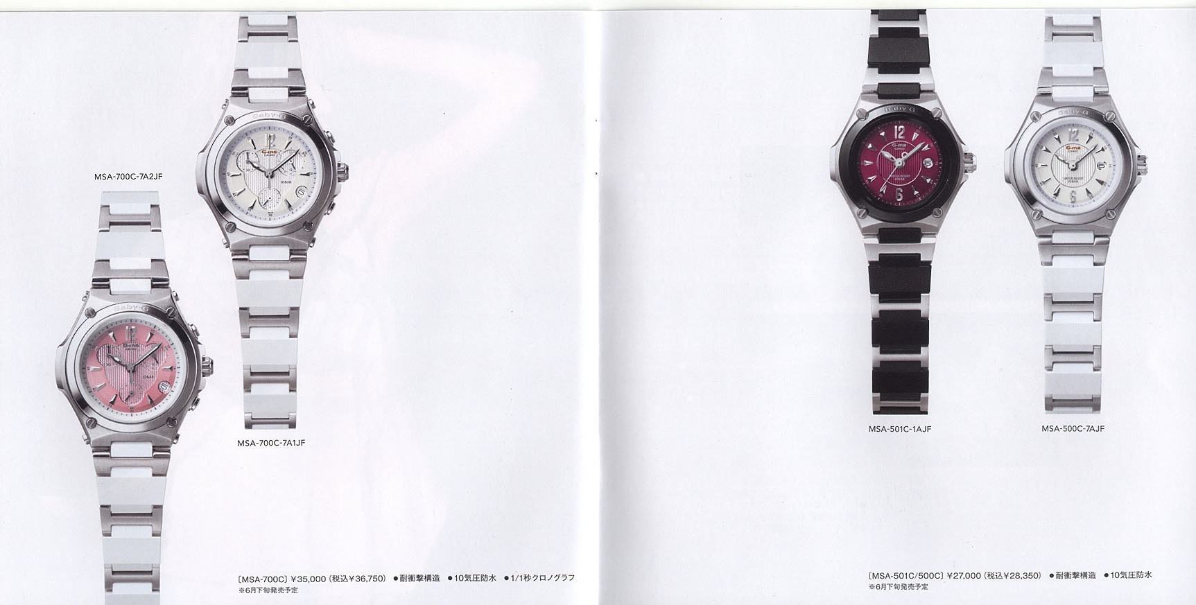 Baby-G-Casio-watches-2009-Catalog-Page-7.jpg