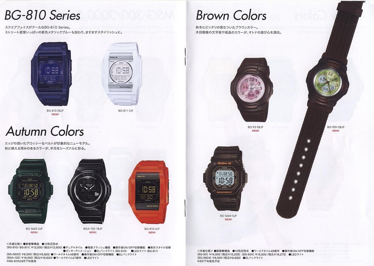 BabyG-Casio-womens-watches-2009-Catalog-Page-3.jpg