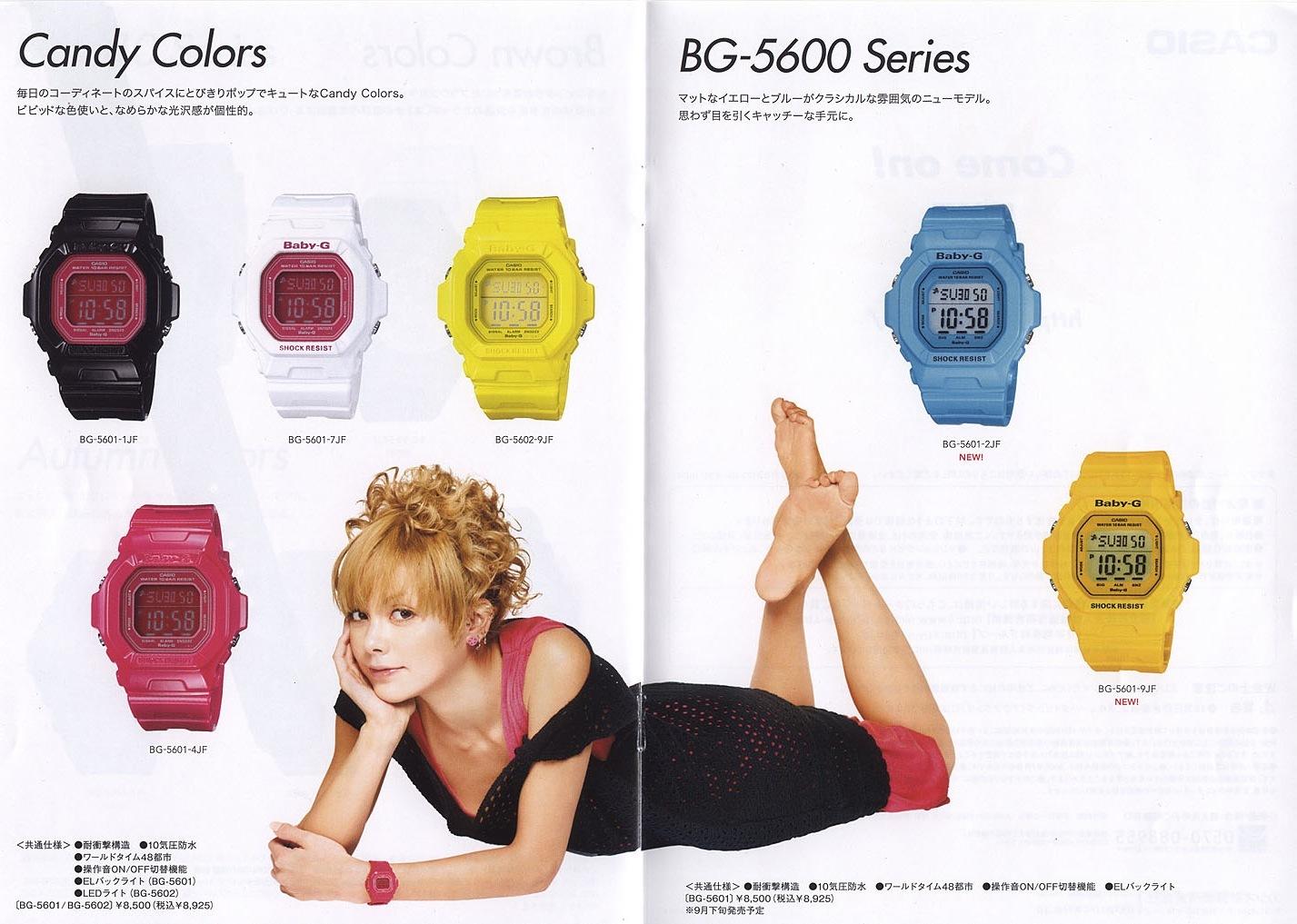 BabyG-Casio-womens-watches-2009-Catalog-Page-4.jpg
