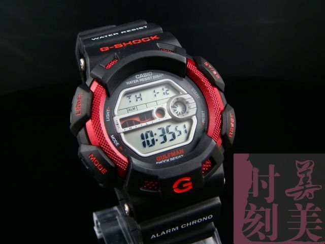 Fake G Shock Watches For Sale