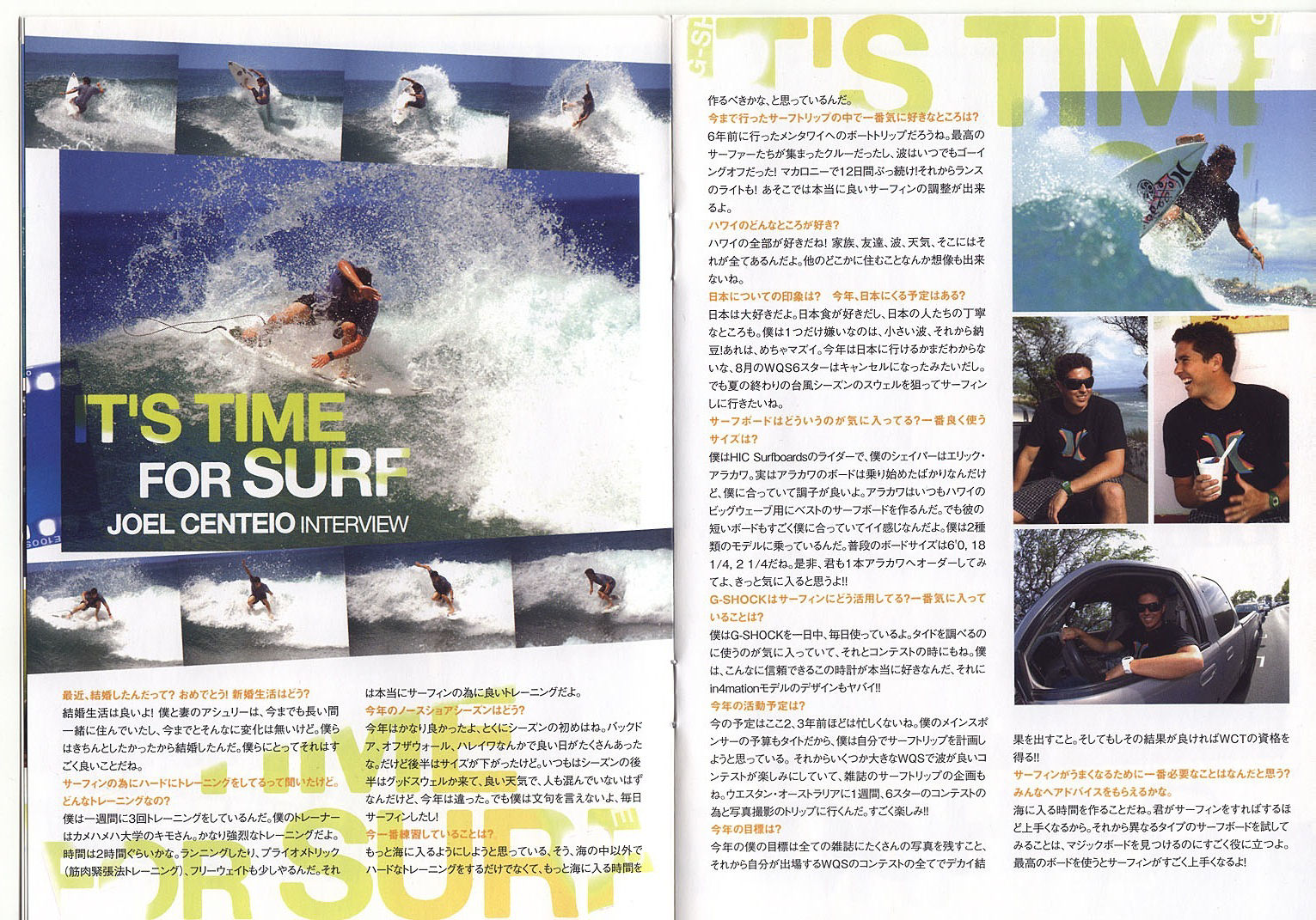 Casio-G-Shock-Surf-Collection-Summer-2009-Page-4.jpg