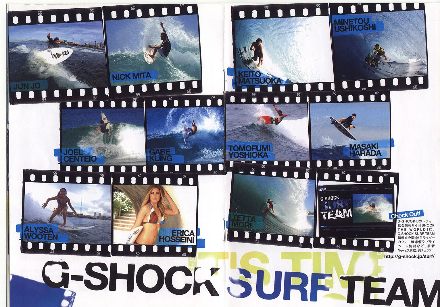 Casio-G-Shock-Surf-Collection-Summer-2009-Page-5.jpg