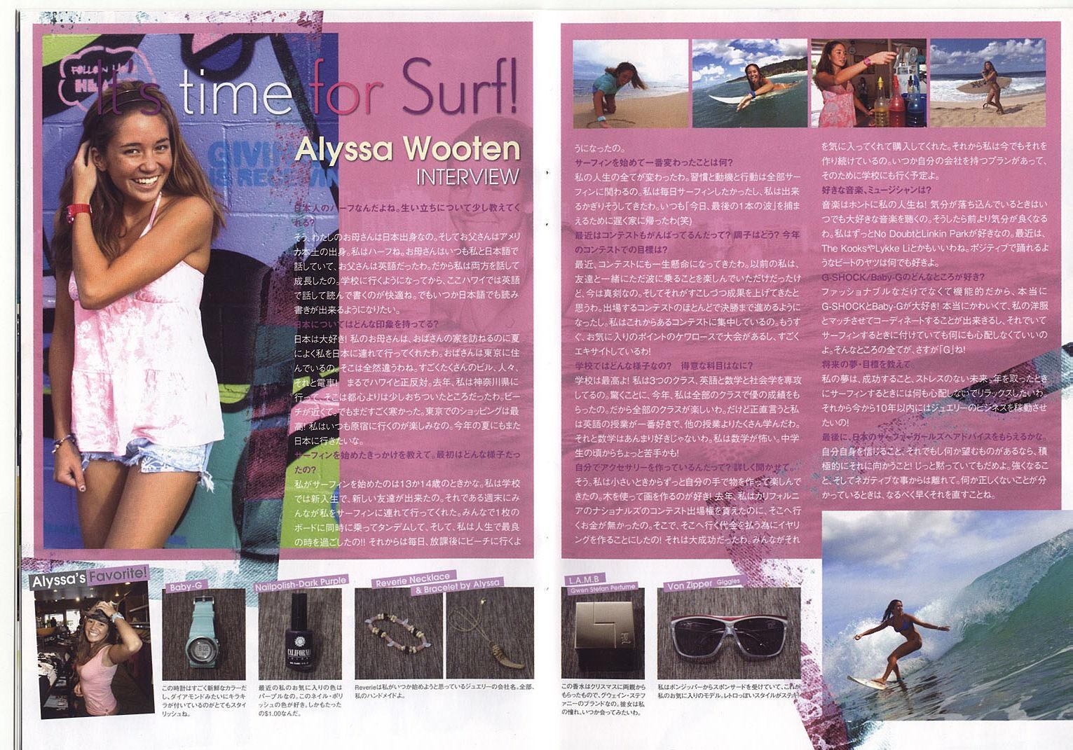 Casio-G-Shock-Surf-Collection-Summer-2009-Page-6.jpg