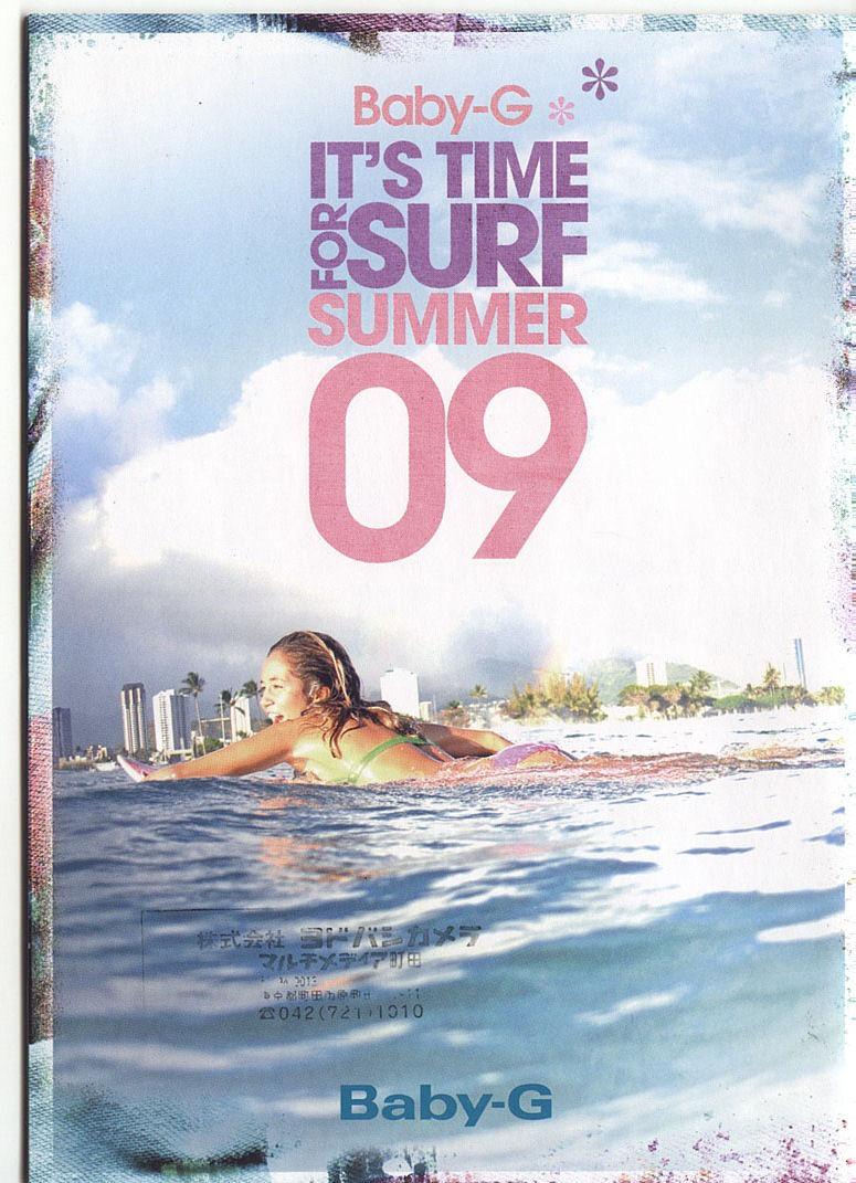 Casio-G-Shock-Surf-Collection-Summer-2009-Page-9.jpg
