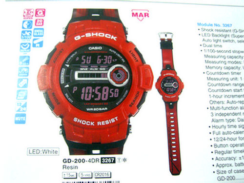GD200 G-Shocks  GD-200-1DR ca038f536ee8