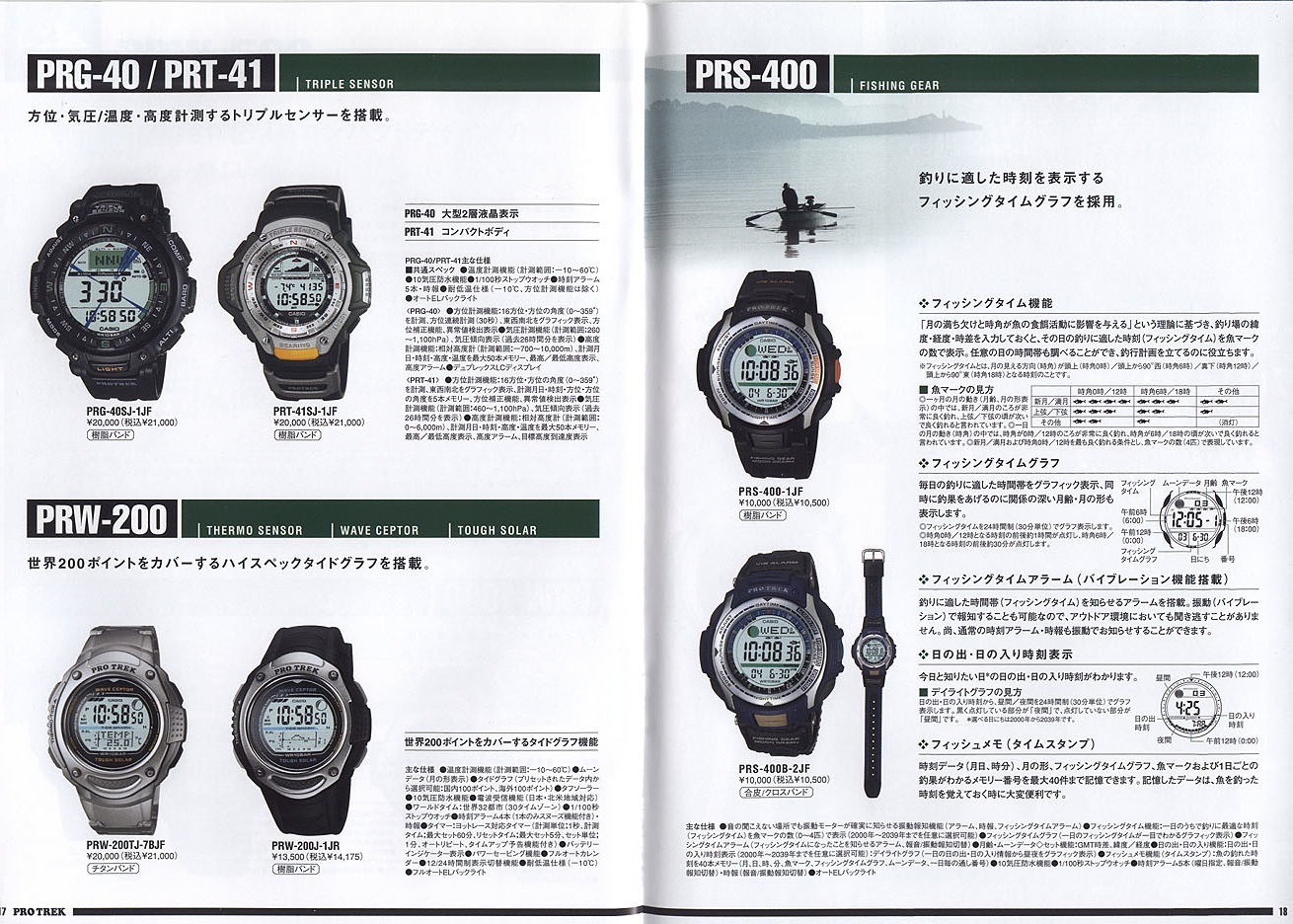 Casio-Pro-Trek-Collection-Summer-2009-Page-10.jpg