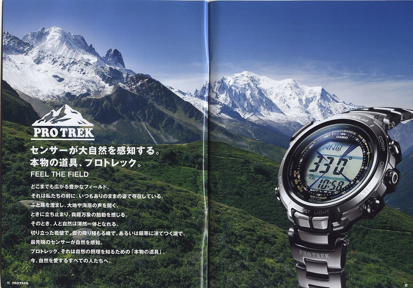 Casio-Pro-Trek-Collection-Summer-2009-Page-2.jpg