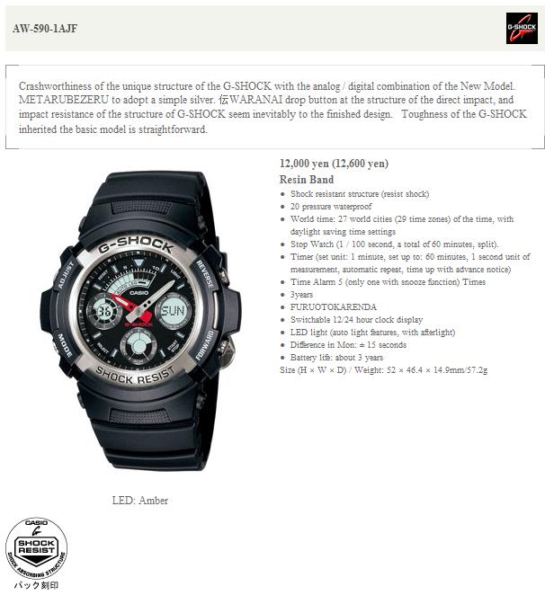 747043130d4b AW-590-1AJF - G-Shock Wiki
