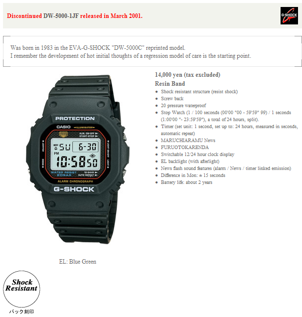 DW-5000-1JF.png