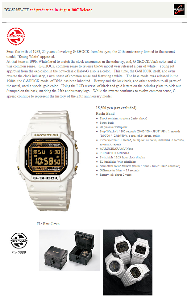 DW-5025B-7JF.png