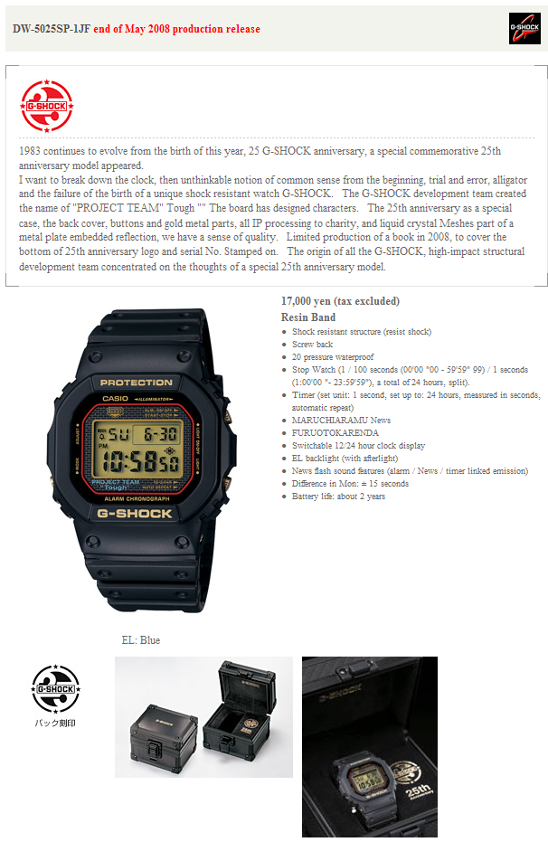 DW-5025SP-1JF.png