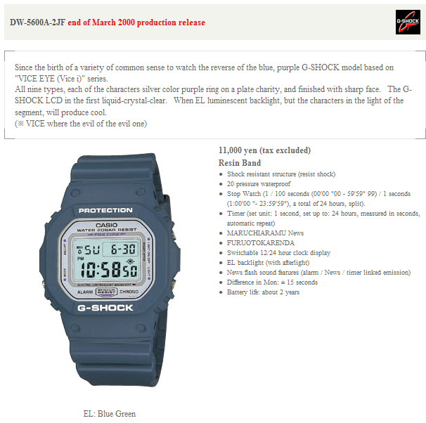 DW-5600A-2JF.png