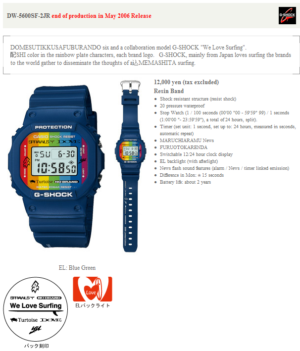 DW-5600SF-2JR.png