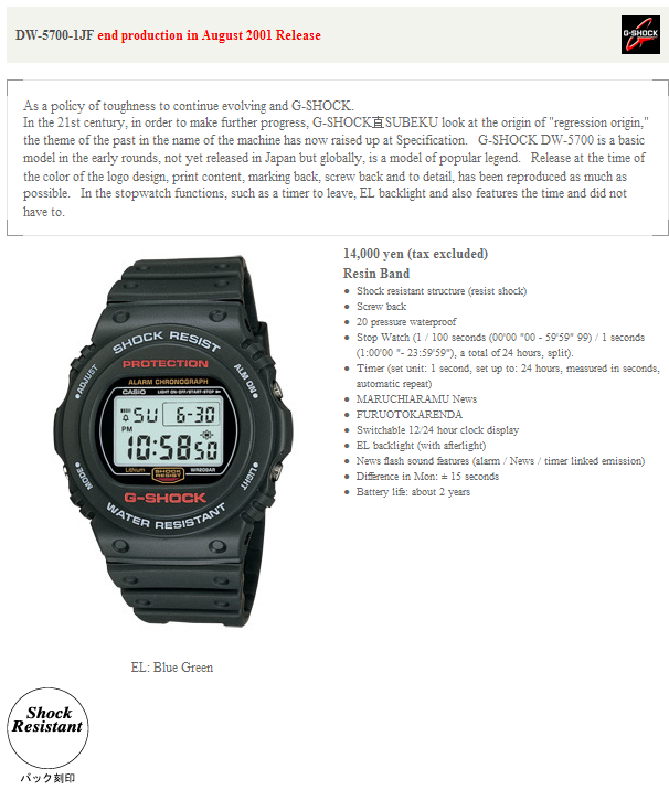 DW-5700-1JF.png
