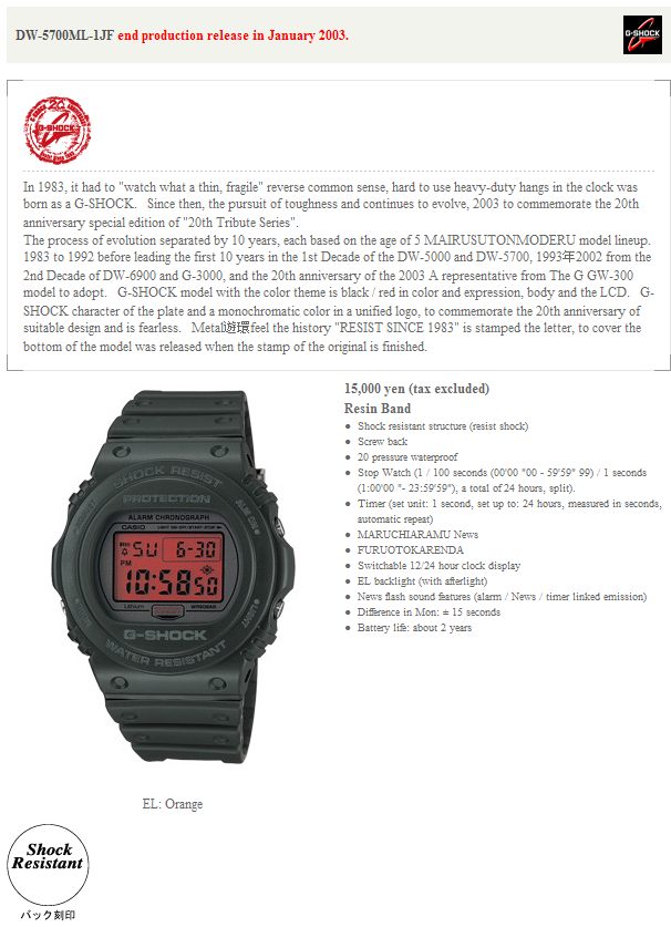 DW-5700ML-1JF.png