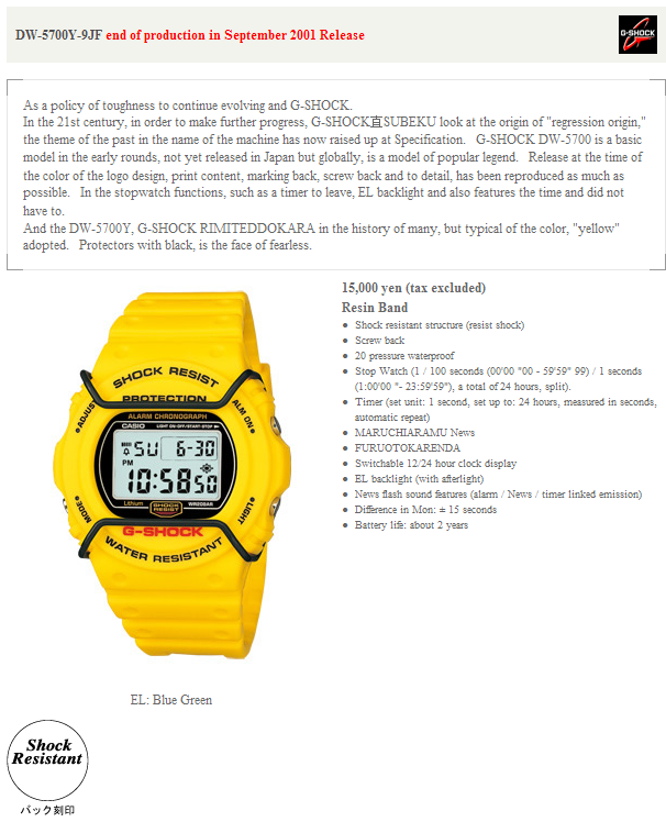 DW-5700Y-9JF.png