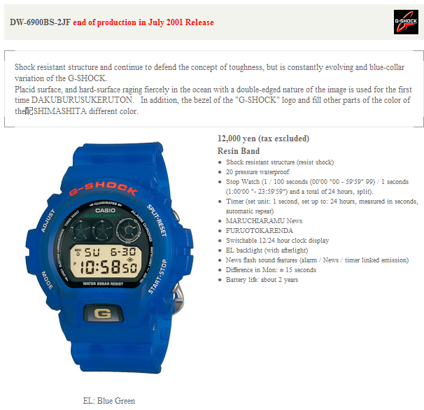 DW-6900BS-2JF.png