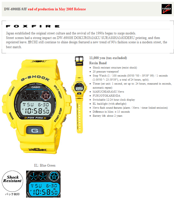 DW-6900H-9JF.png