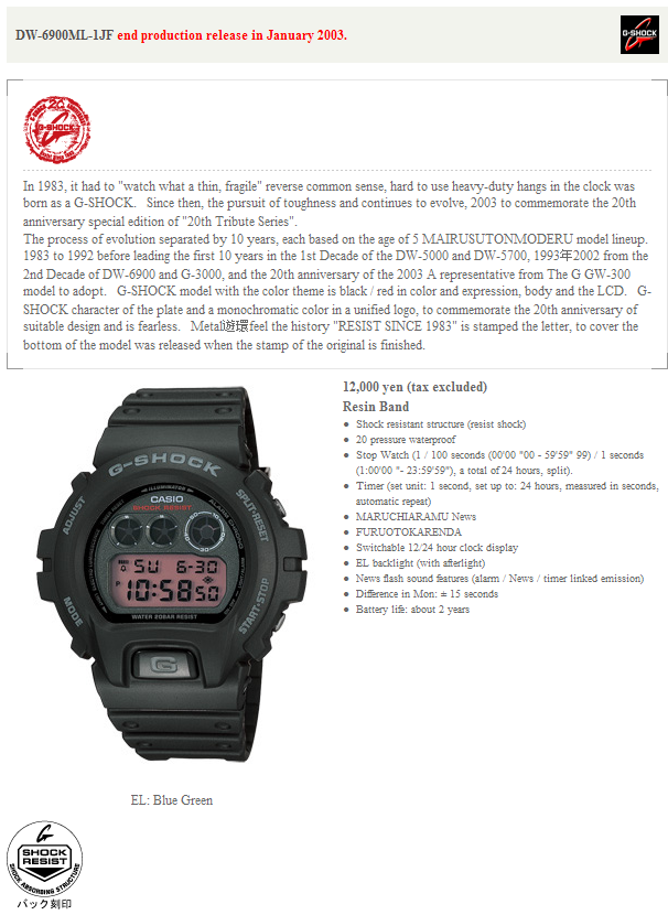 DW-6900ML-1JF.png