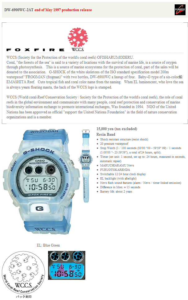 DW-6900WC-2AT.png