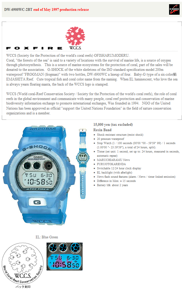 DW-6900WC-2BT.png