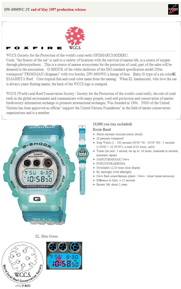 DW-6900WC-3T.png