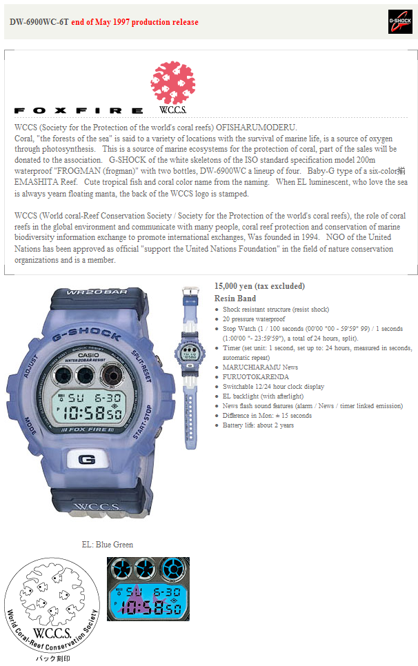 DW-6900WC-6T.png