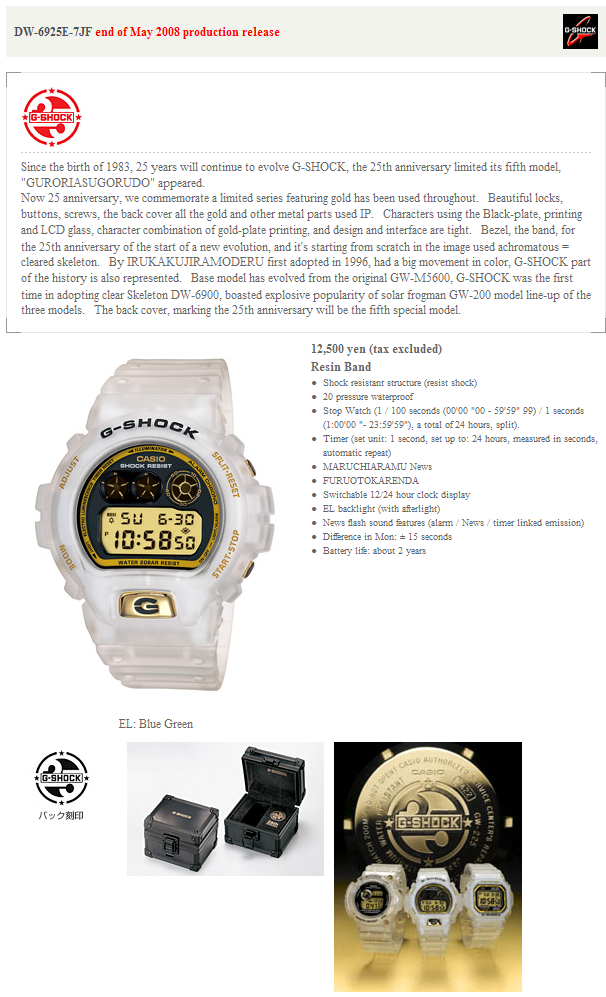 DW-6925E-7JF.png