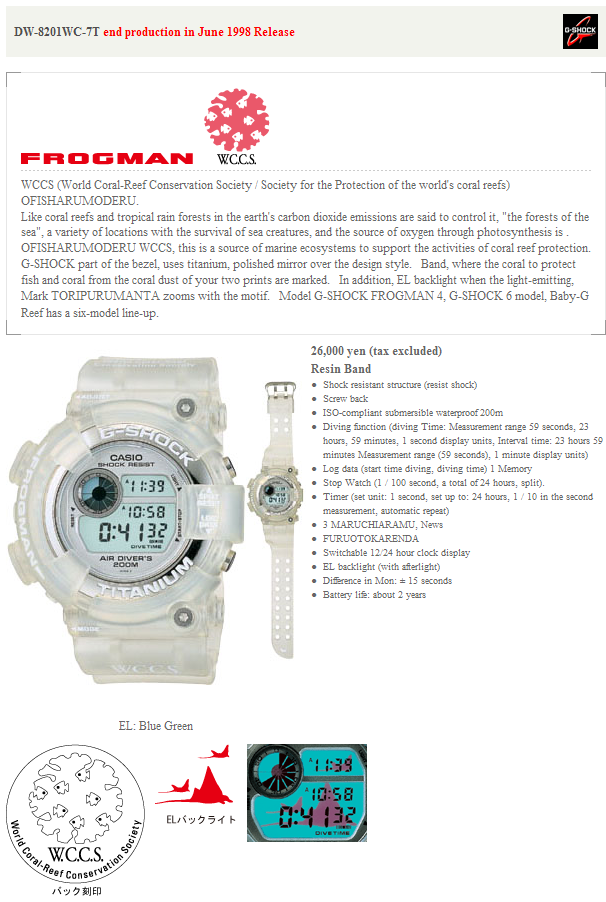 DW-8201WC-7T.png