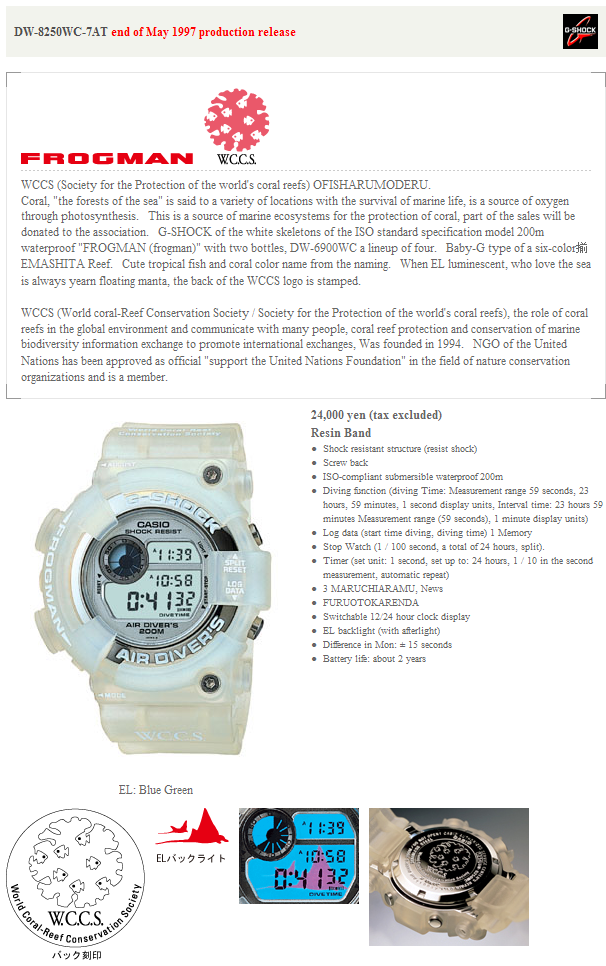 DW-8250WC-7AT.png