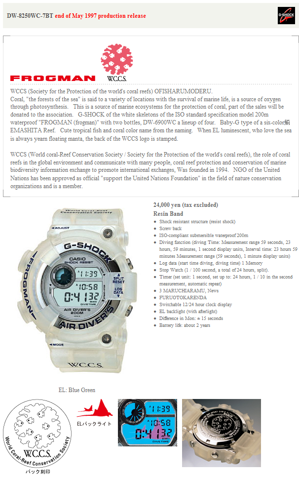 DW-8250WC-7BT.png