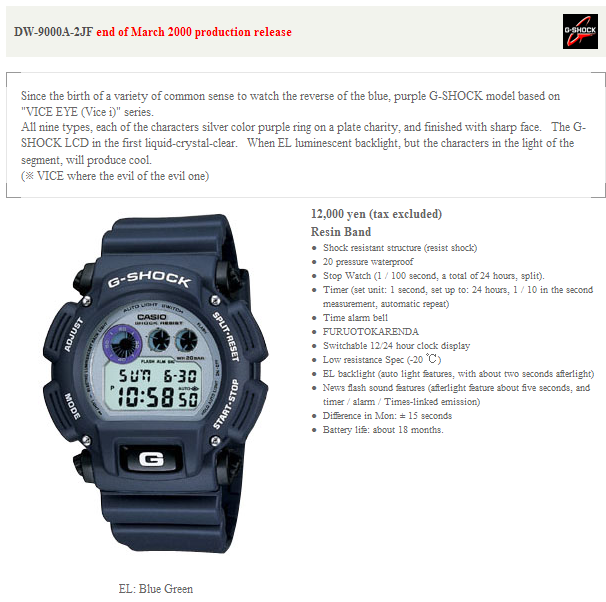 DW-9000A-2JF.png