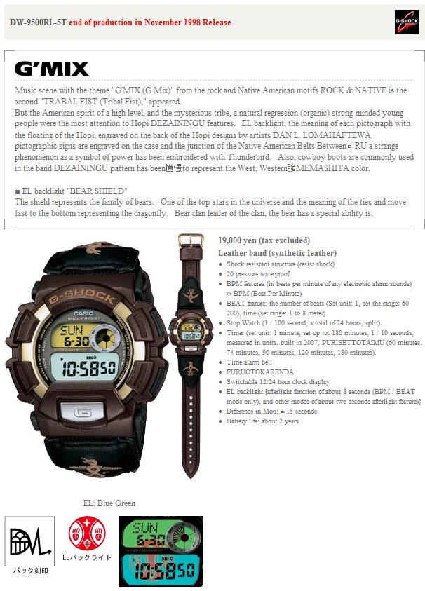 DW-9500RL-5T.png