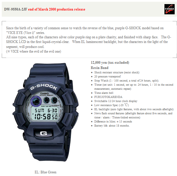 DW-9550A-2JF.png