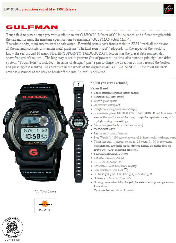DW-9700-1.png