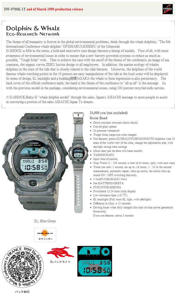 DW-9700K-1T.png