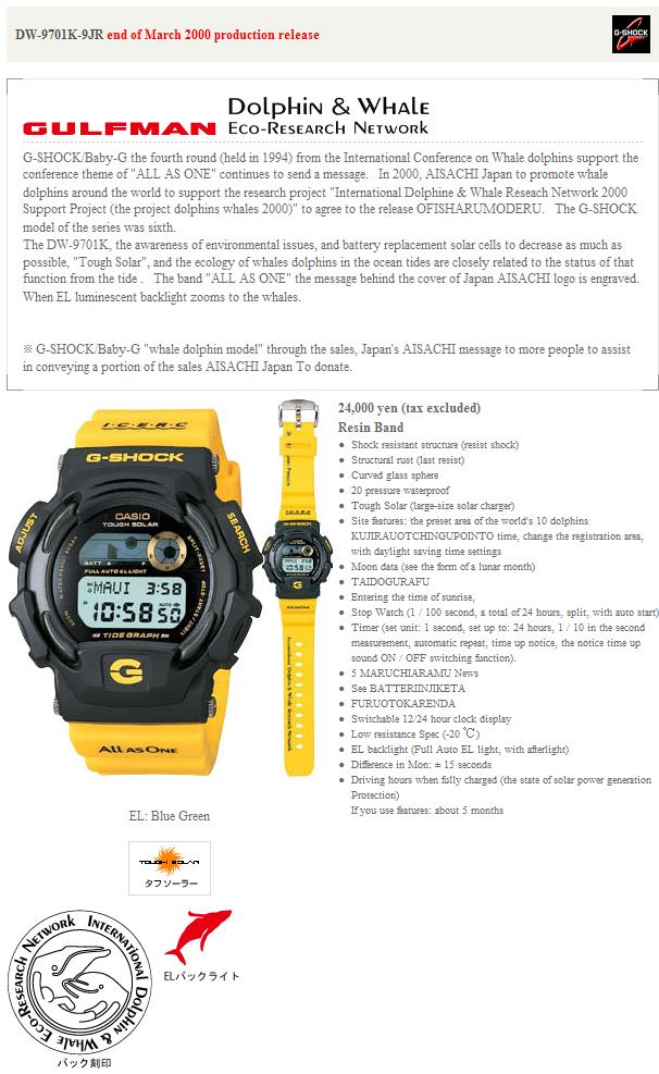 DW-9701K-9JR.png