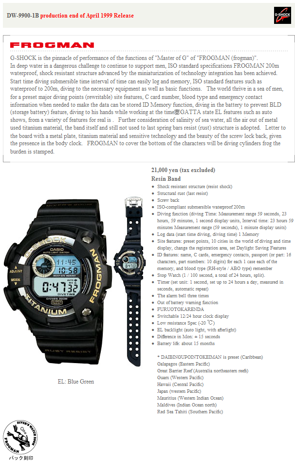 DW-9900-1B.png