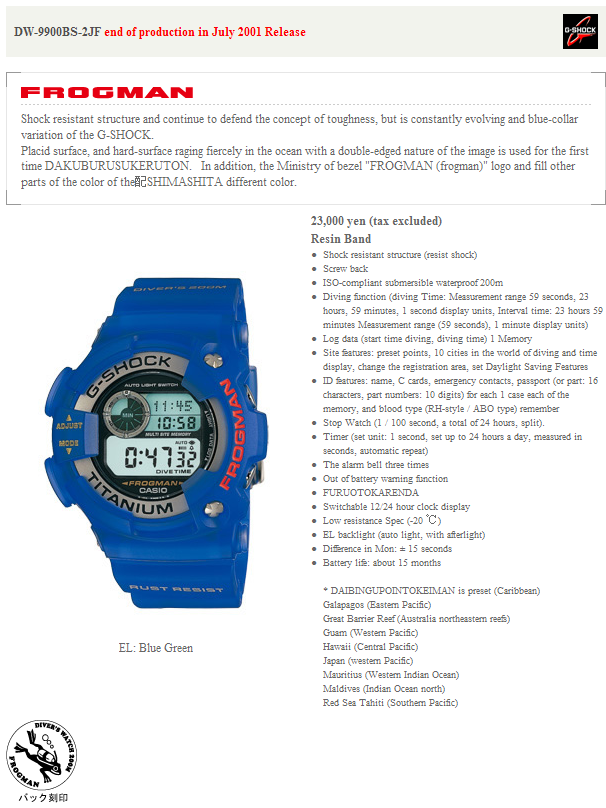 DW-9900BS-2JF.png