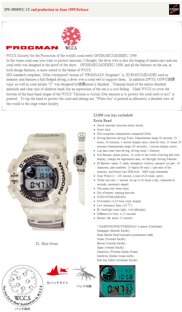 DW-9900WC-1T.png