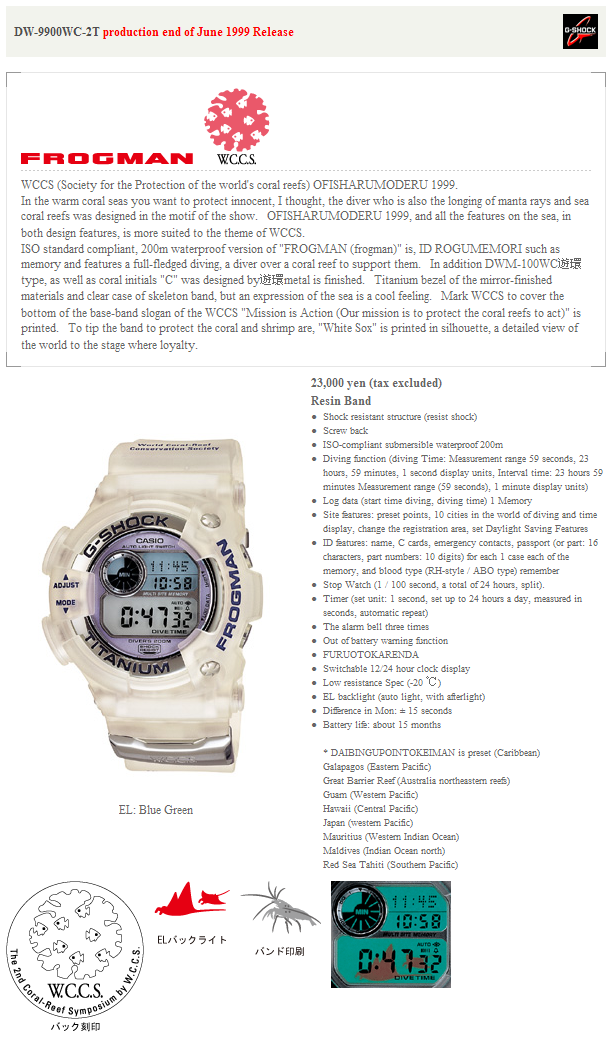 DW-9900WC-2T.png