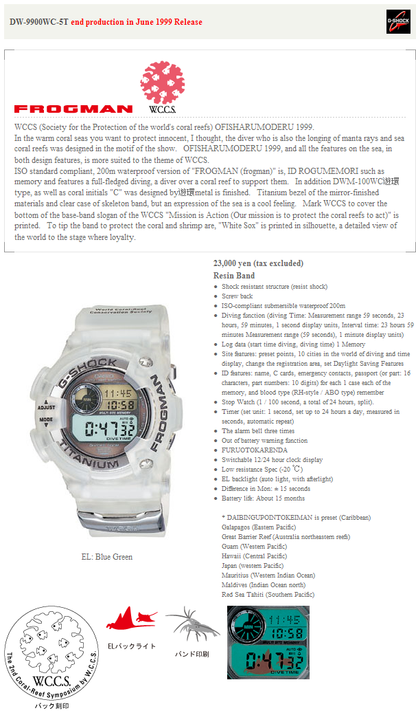 DW-9900WC-5T.png