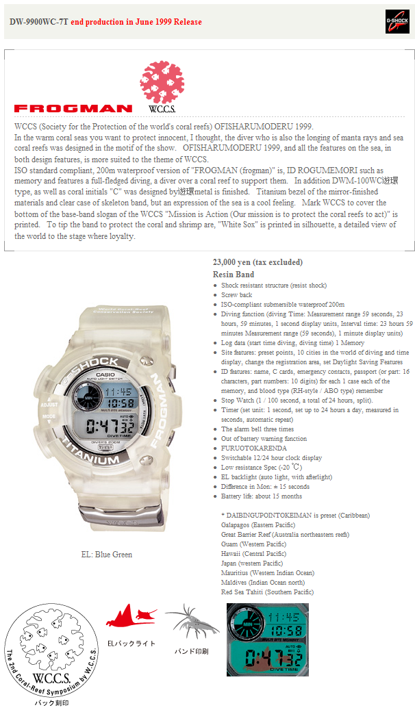 DW-9900WC-7T.png