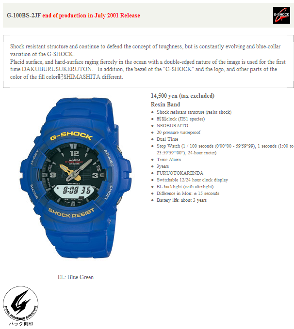 G-100BS-2JF.png