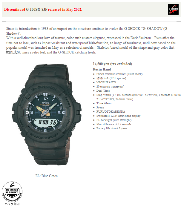 G-100SG-8JF.png