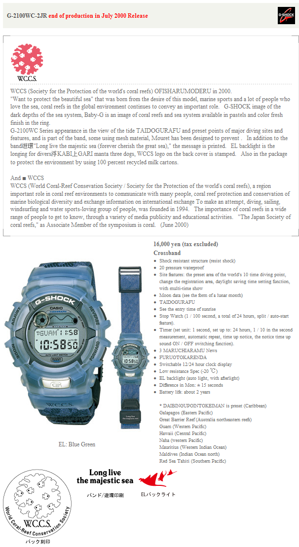 G-2100WC-2JR.png