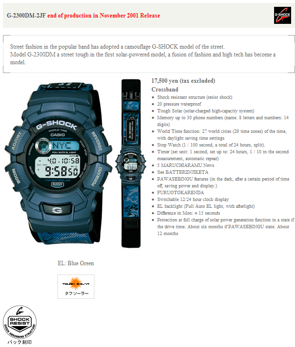 G-2300DM-2JF.png