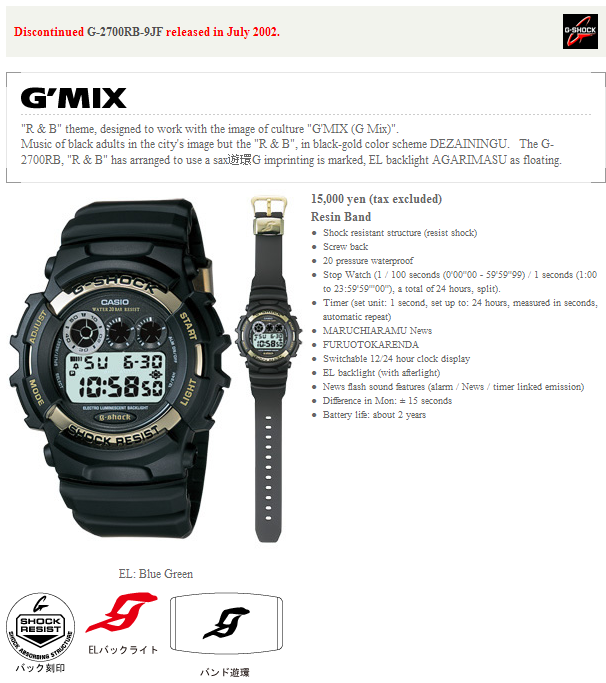 G-2700RB-9JF.png