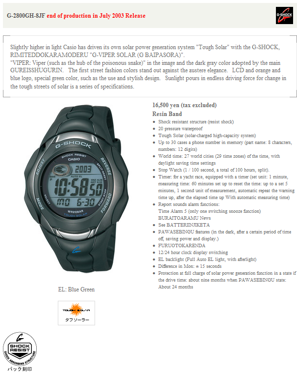 G-2800GH-8JF.png